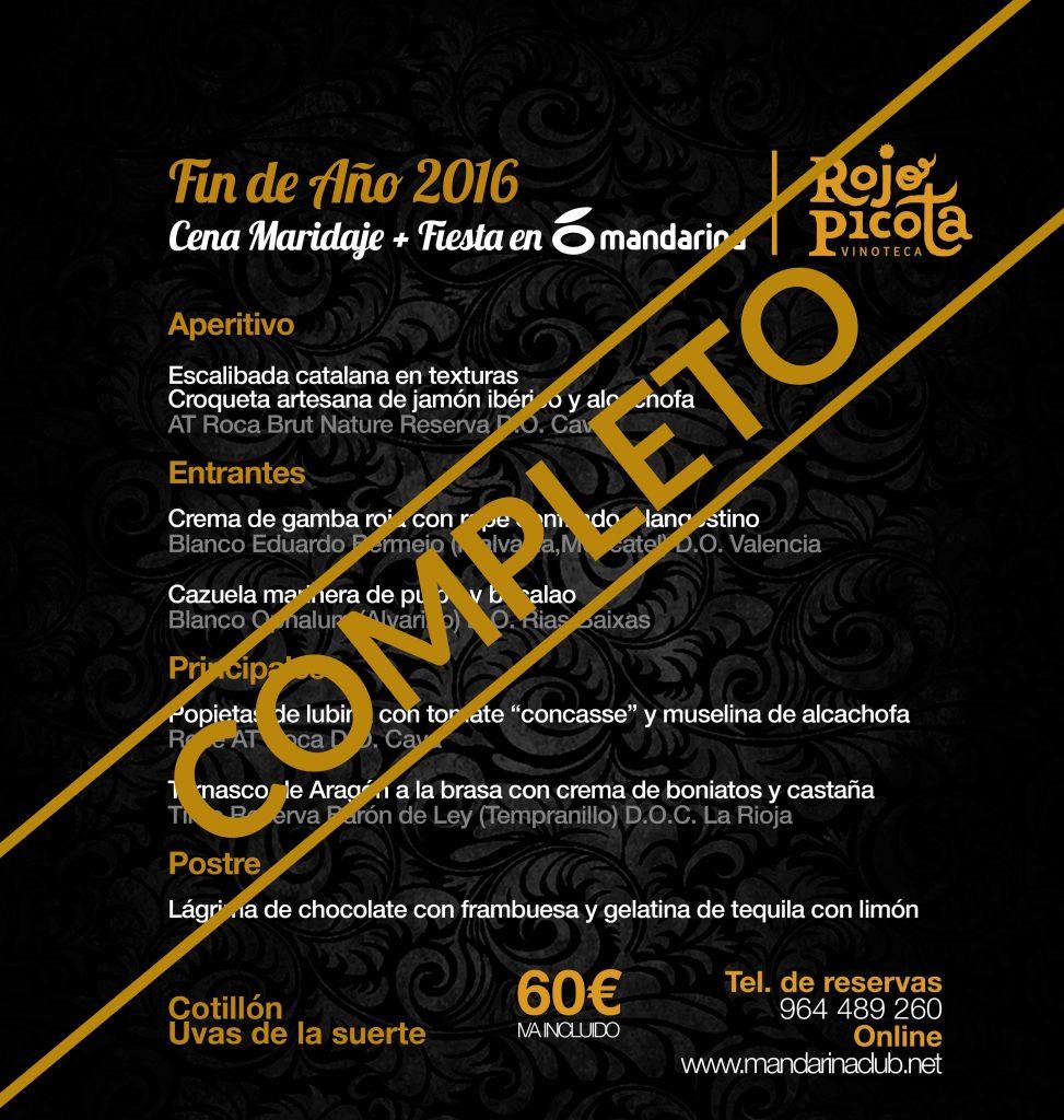fin-de-an%cc%83o-2016